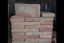 Brique 26 x 12.5 x 3 cm